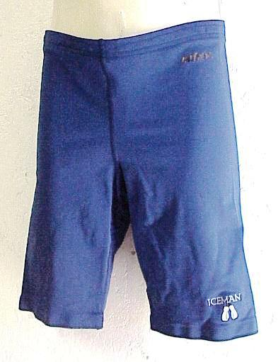 UNDISPUTED: Iceman's Training Shorts